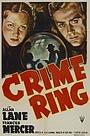 Фільм «Crime Ring» (1938)