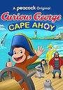 Мультфильм «Curious George: Cape Ahoy» (2021)