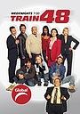 Серіал «Train 48» (2003 – 2005)