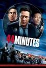 Фільм «44 хвилини: Стрілянина в Північному Голлівуді» (2003)