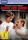 Сериал «Zahn um Zahn - Die Praktiken des Dr. Wittkugel» (1985 – 1989)