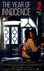 Фільм «The Year of Innocence» (2020)