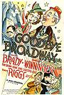 Фільм «Прощай Бродвей» (1938)
