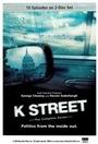 Серіал «К Стрит» (2003)