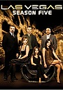 Серіал «Лас Веґас» (2003 – 2008)