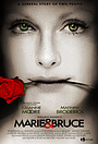 Фільм «Мэри и Брюс» (2004)