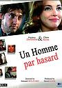 Фильм «Случайный человек» (2003)
