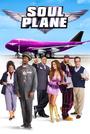 Фільм «Ульотний транспорт» (2004)