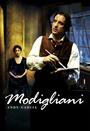 Фільм «Модільяні» (2004)