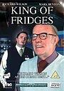Фільм «Король холодильников» (2004)