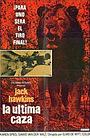 Фильм «The Last Lion» (1972)