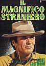 Фільм «El magnifico extranjero» (1966)