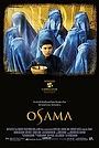 Фільм «Усама» (2003)