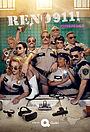 Серіал «Ріно 911!» (2003 – ...)