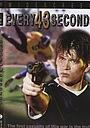 Фильм «Every 43 Seconds» (2003)