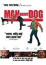 Фільм «Чоловічі пристрасті» (2004)