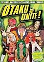 Аніме «Otaku Unite!» (2004)