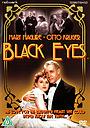 Фільм «Очи черные» (1939)