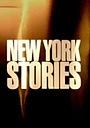 Фильм «New York Stories» (2003)
