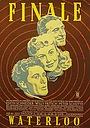 Фільм «Финал» (1948)