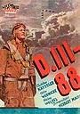 Фільм «Д III 38» (1939)