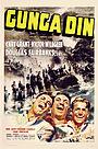 Фильм «Ганга Дин» (1939)