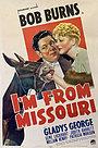 Фільм «I'm from Missouri» (1939)