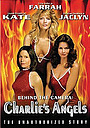 Фільм «История Ангелов Чарли» (2004)