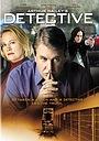 Фільм «Детектив» (2005)