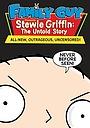 Мультфильм «Стьюи Гриффин: Нерассказанная история» (2005)