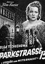 Фильм «Паркштрассе 13» (1939)