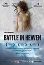 Фільм «Битва на небесах» (2005)