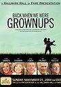 Фильм «Когда мы были взрослыми» (2004)