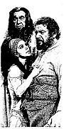 Фільм «Гидеон» (1971)