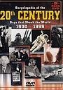 Серіал «Дни, которые потрясли мир» (2003 – 2005)