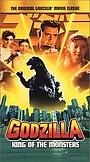 Фільм «Годзилла, король монстров» (1998)