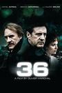Фільм «Набережна Орфевр, 36» (2004)