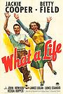 Фільм «Что за жизнь» (1939)