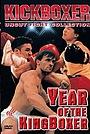 Фільм «Year of the Kingboxer» (1991)