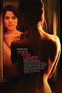 Фильм «Когда меня полюбят» (2004)