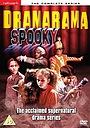 Сериал «Spooky» (1983)