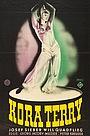 Фільм «Кора Терри» (1940)