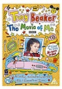 Фільм «Трейси Бикер: Мое кино» (2004)