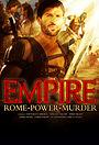 Серіал «Імперія» (2005)