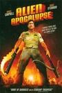 Фільм «Інопланетний апокаліпсис» (2005)