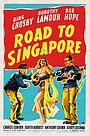 Фильм «Дорога в Сингапур» (1940)