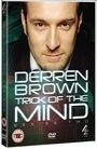 Серіал «Деррен Браун: Уловка ума» (2004 – ...)