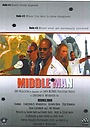 Фільм «Middle Man» (2004)