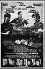 Фильм «Gabi na, kumander» (1986)
