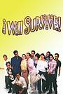 Фильм «Я выживу» (2004)